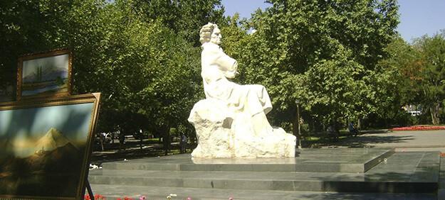 saryans-park