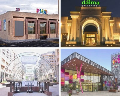 Торговые центры в Ереване