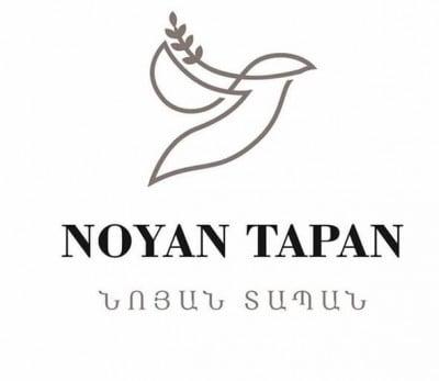 Noyan Tapan - The Magic Name