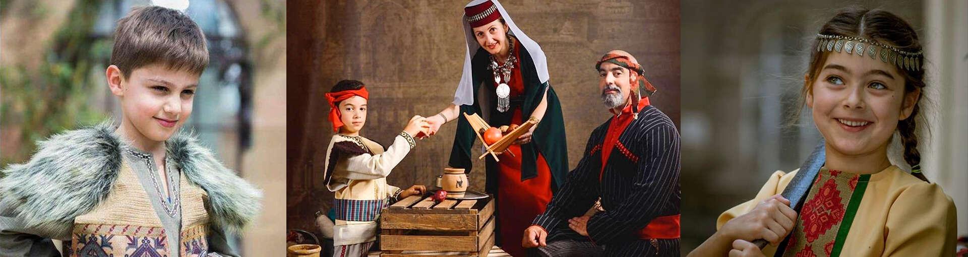 The Armenian Ethnicity