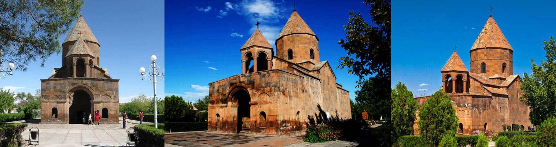 Церковь Святой Шогакат