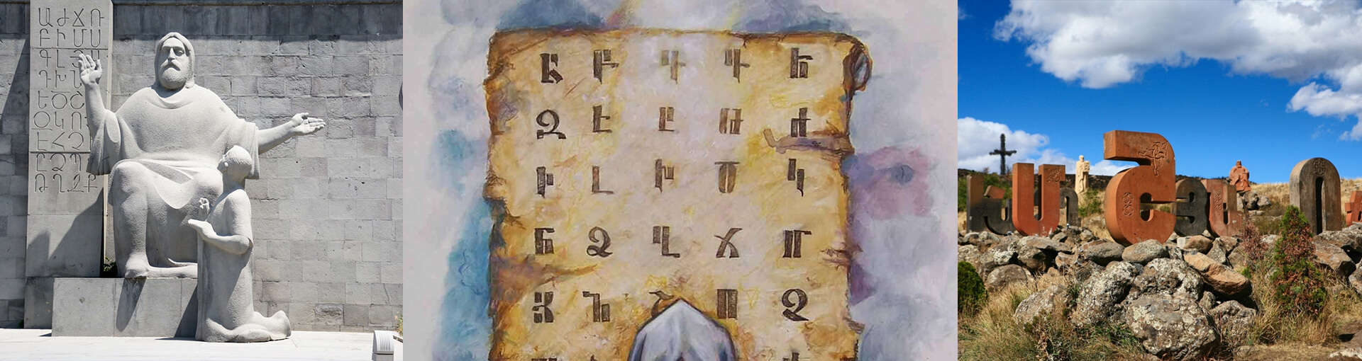 The Armenian Language