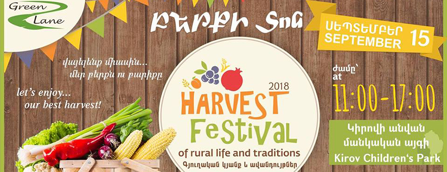 Harvest Festival of Rural Life and Traditions