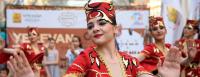 Ереван Тараз фест