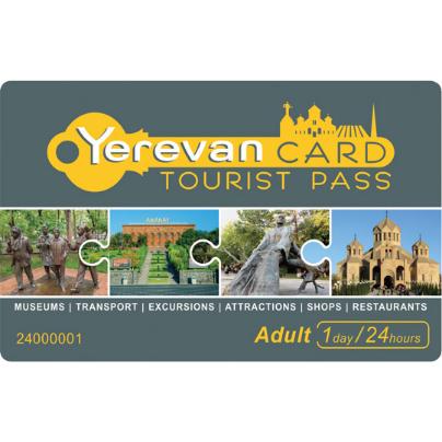 Yerevan Card 24h