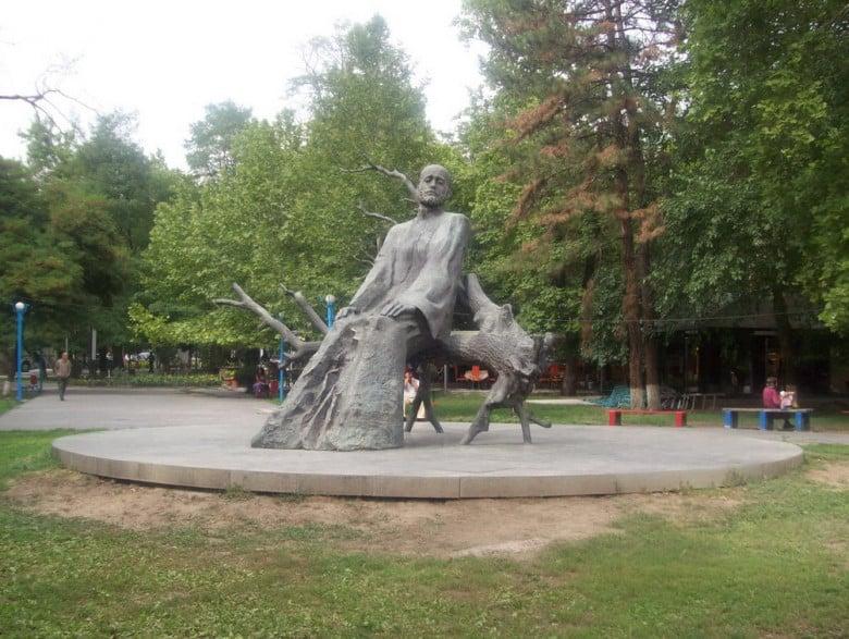 Park after Komitas