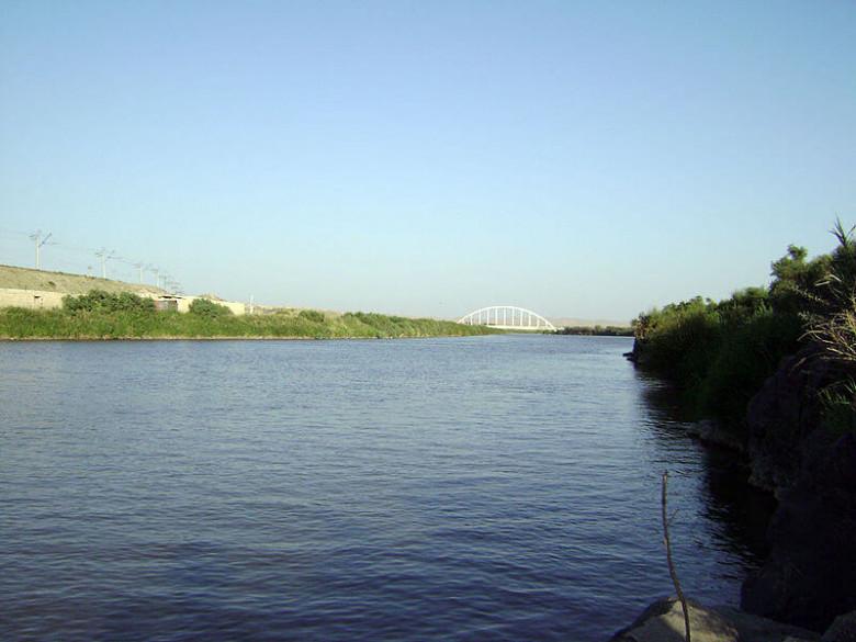 River Araks