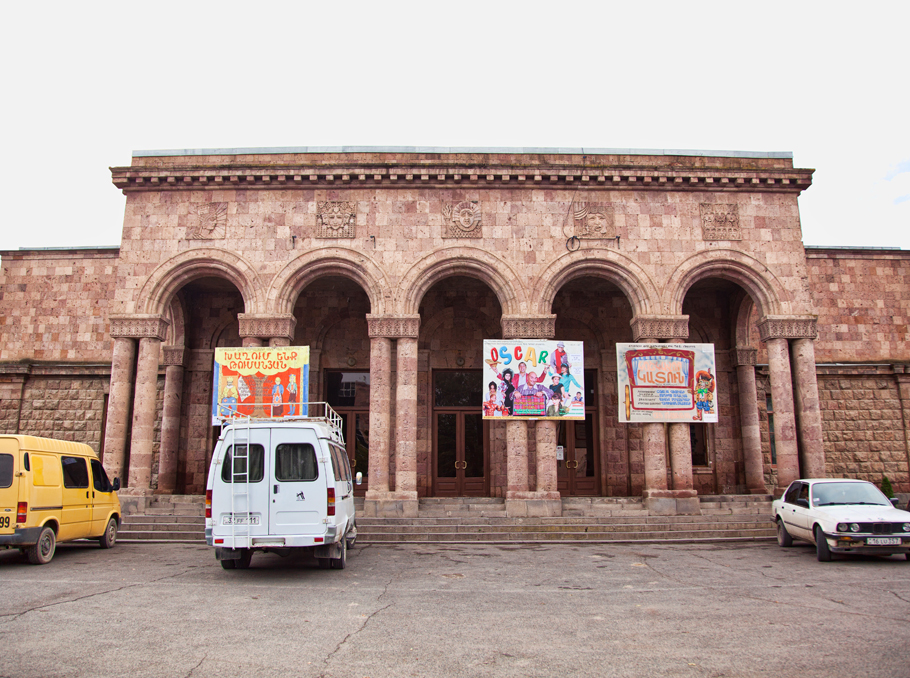 Самый старый театр в Арташате