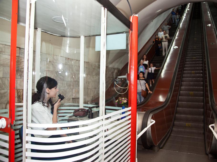 Yerevan Metro Stations- Marshal Baghramyan