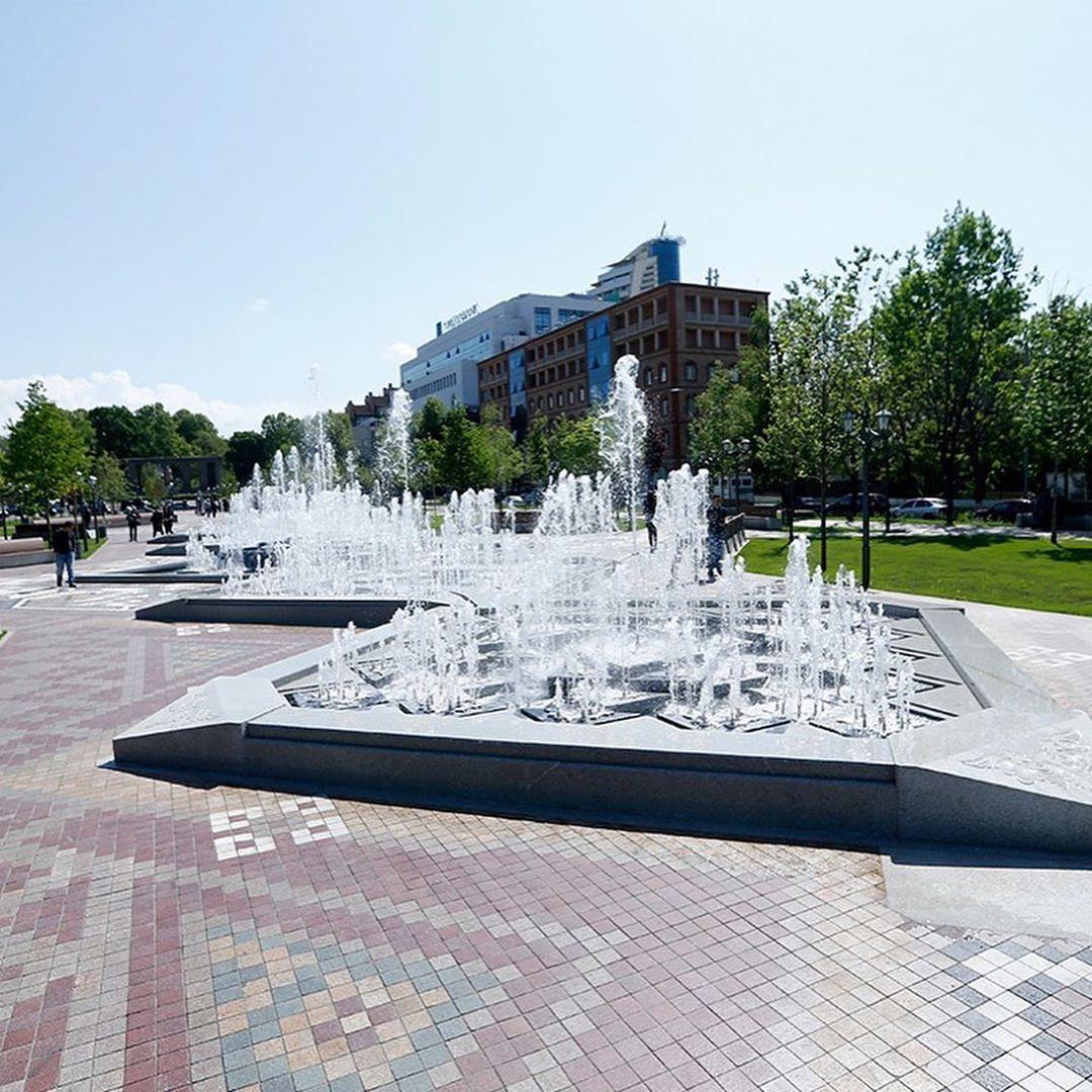 Park Dedicated To The 2800th Anniversary of Yerevan