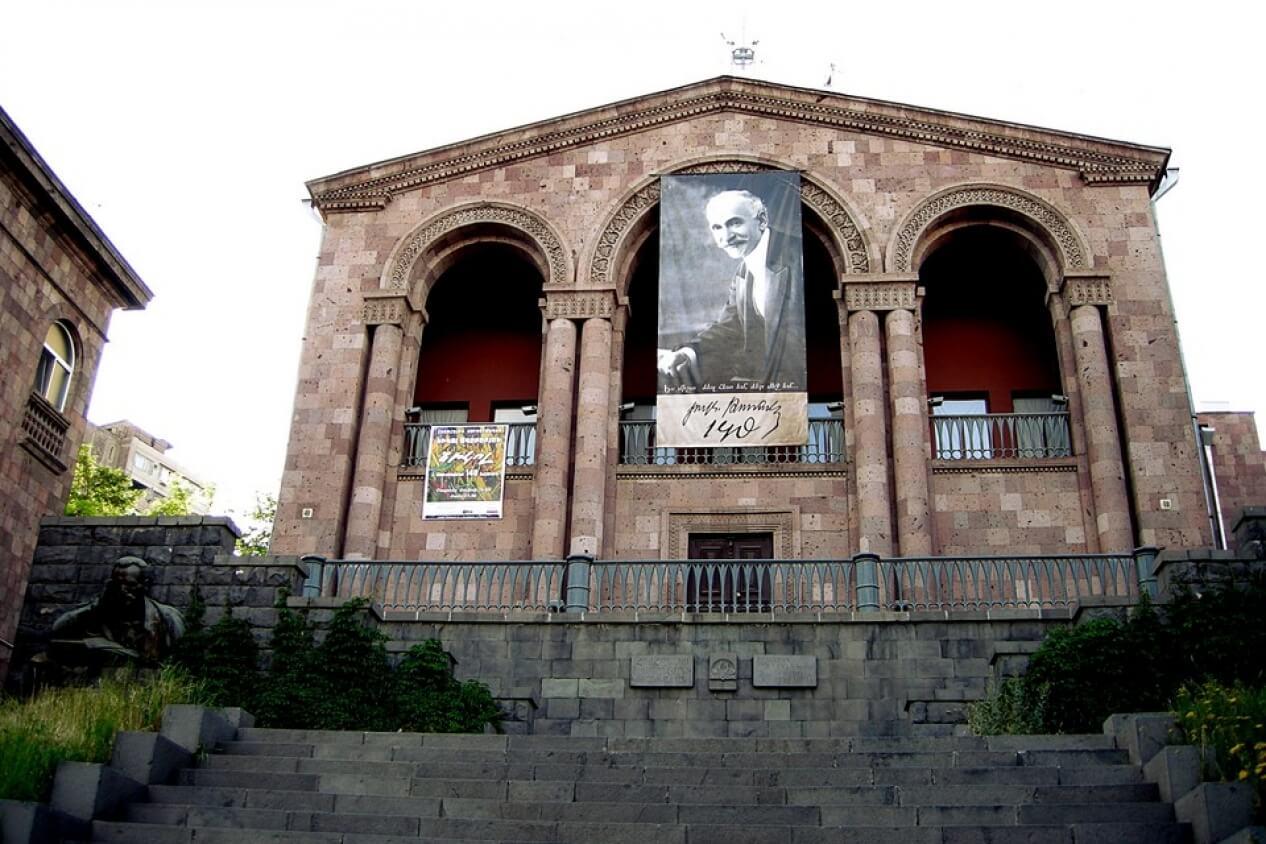 Hovhannes Tumanyan Museum in Yerevan