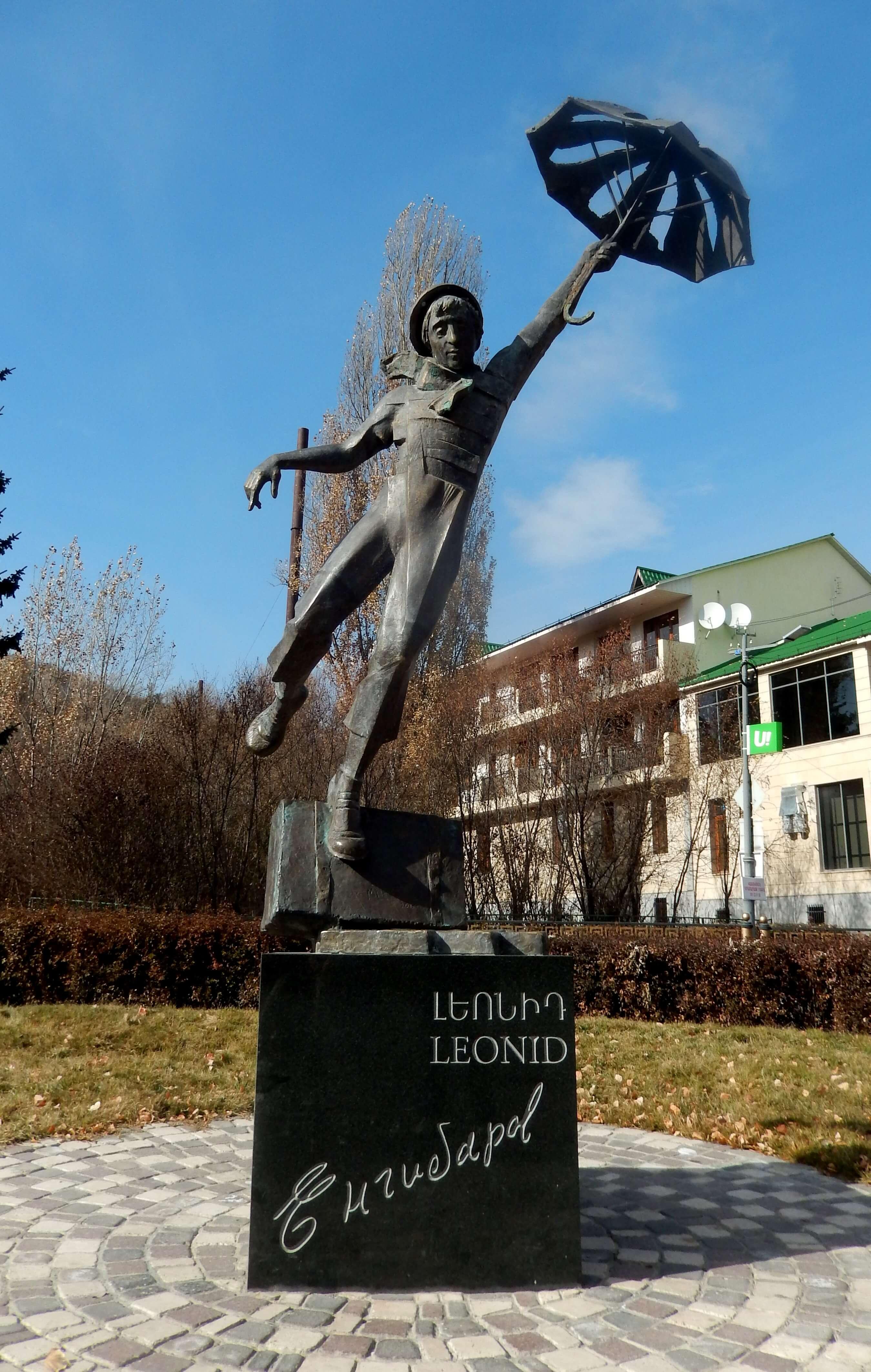 A monument of Leonid Yengibaryan in the Tsaghkunyats square, Tsaghkadzor