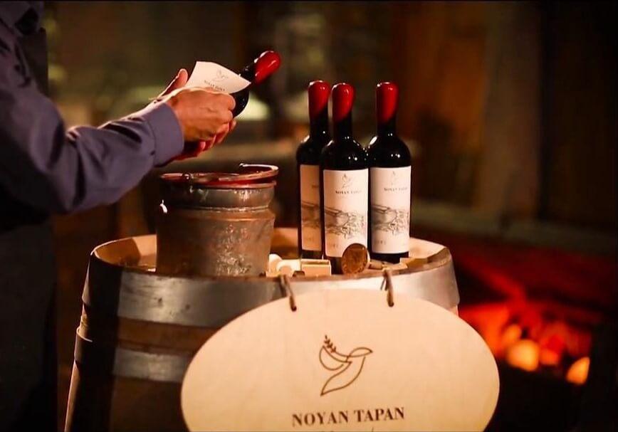 Noyan Tapan Wine Shop