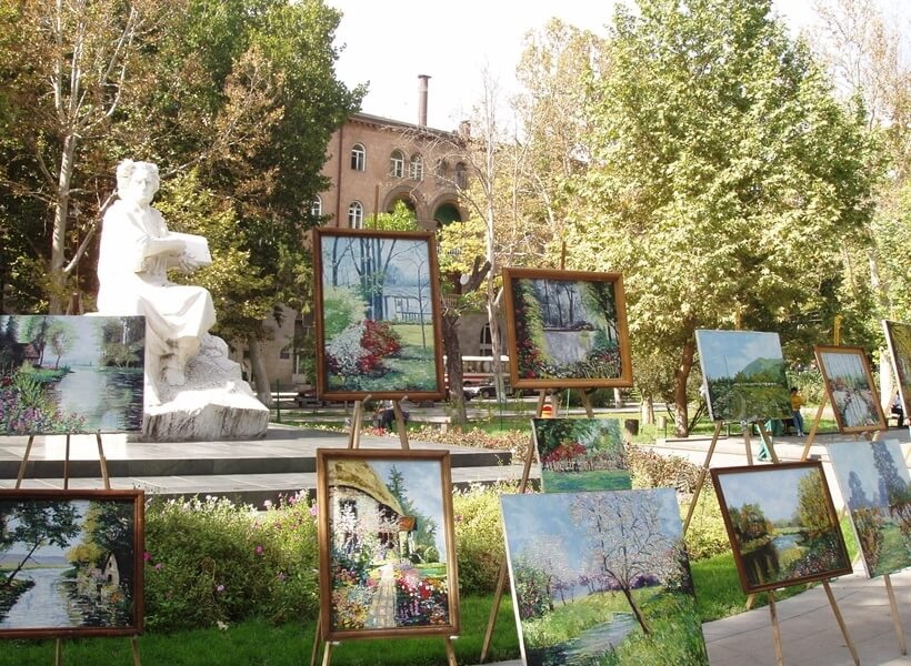 Top Art Places #6 Saryan Park