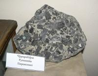 Геологический музей им. Карапетяна