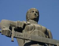 Մայր Հայաստան