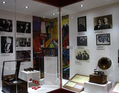 Charents Museum of Literature and Arts