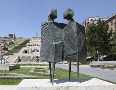 Центр искусств Гафесчяна