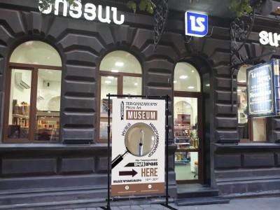 Ter-Ghazaryans' Micro Art Museum