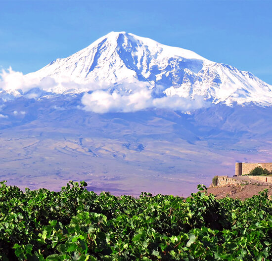 The Ararat Mountain