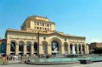 Հայաստանի ազգային պատկերասրահ