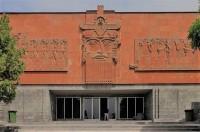 Էրեբունի թանգարան