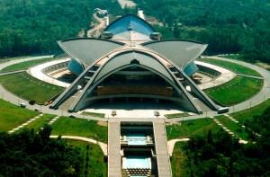 karen-demirchian-sports-and-concerts-complex