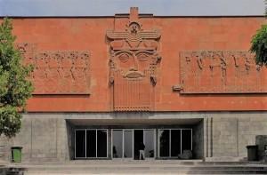 erebuni-museum