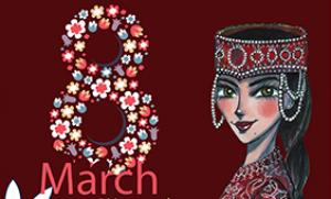 March 8 - International Women's day․ How Armenians celebrate it.