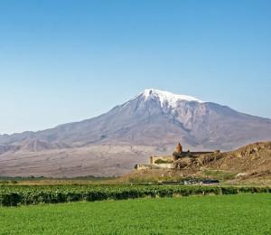 The Armenian Mountains