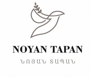 Noyan Tapan - The Magic Name