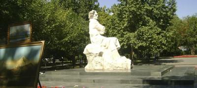 Парк Саряна