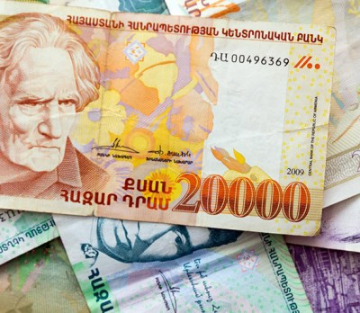 Dram. The national currency of Armenia
