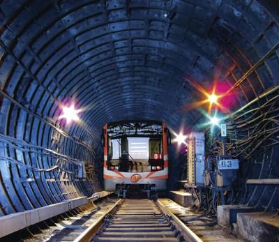 Yerevan Metro
