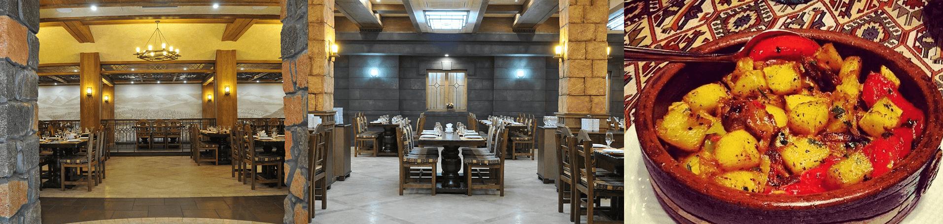 Tavern Yerevan (Teryan)