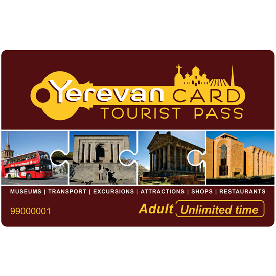 Yerevan Card - Unlimited time/ 1 year